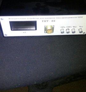 Устройство для контроля тока проводимости ОПН УКТ-