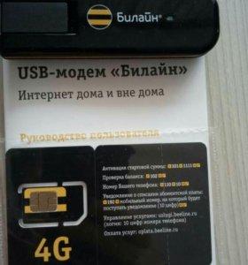 USB модем БИЛАЙН 4G