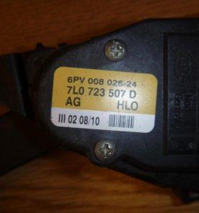 Педаль газа vw audi 7L0723507D