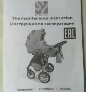 Детская коляска INDIANA 3 в 1