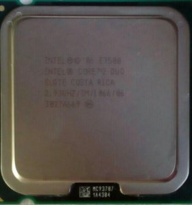 Процессор для пк,intel core 2 duo e7500