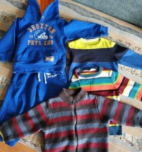 Одежда пакетом 92 р