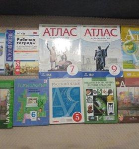 Учебники, рабочая тетрадь, атласы, дидактика