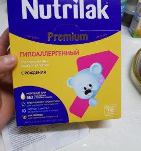 Нутрилак (гипоаллергенный)