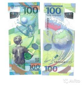 Новинки монет и банкнот