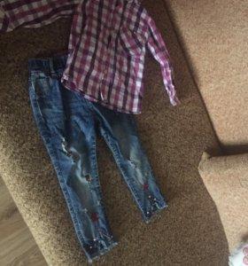 Новая рубашка +джинсы