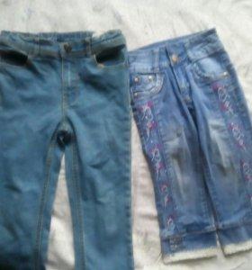 Одежда джинсовая