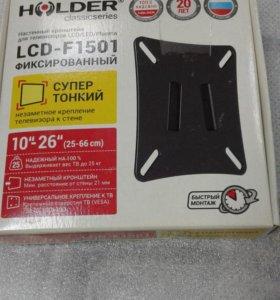 Кронштейны HOLDER для LCD-телевизоров. Новые!