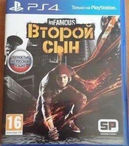 InFamous: Второй сын на PS4