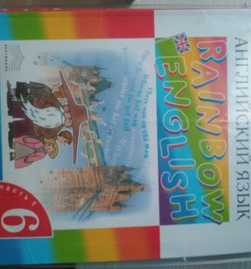 Учебники 5_6 класс и атласы