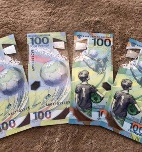 Банкнота к Чемпионату Мира по футболу  2018