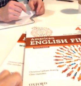 Занятия по иностранному языку