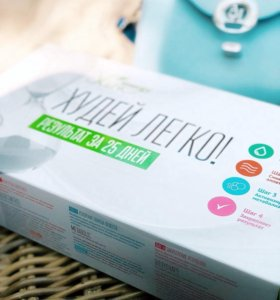 Energi Slim продукты для похудения