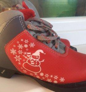 Лыжные ботинки 31 размера