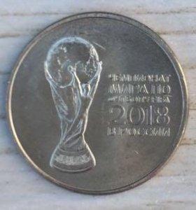 Монета 25 руб. FIFA 2018 ⚽️