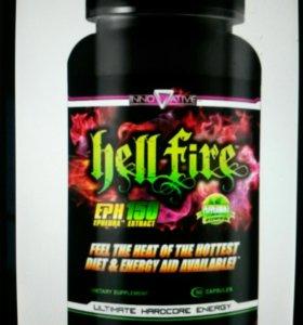 🔥 Hell Fire жиросжигатель