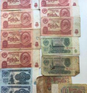 Банкноты СССР 1961г. Все за 100