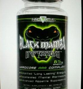 🔥 Black Mamba жиросжигатель