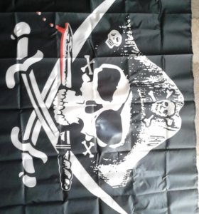 Пиратский стяг