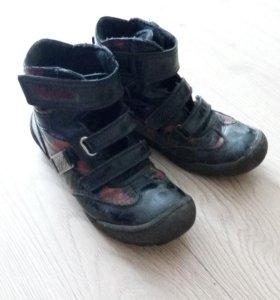Ботинки на байке 33р