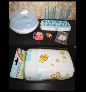 Набор предметов для кормления малыша