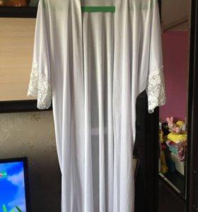 Продам свадебный халат.