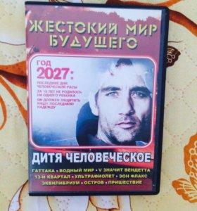 DVD фильмы
