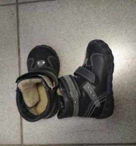 Ботиночки Ортопедические Демисезон