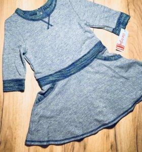 Новая одежда!!