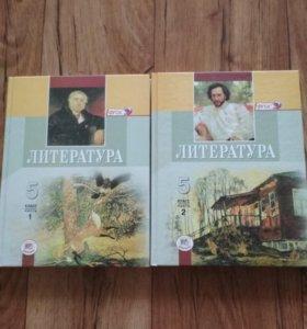 Новые учебники 5 класс