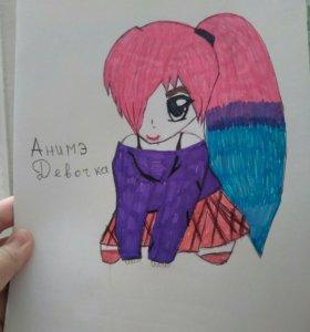 Девочка Анимэ