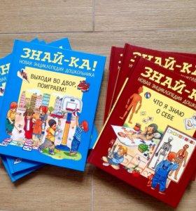 Книги для дошкольников на лето привезу