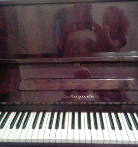 Пианино Лирика.