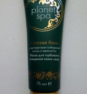 Маска для глубокого очищения planet spa от avon