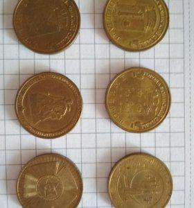 Монеты за одну 30