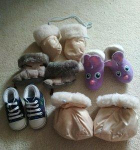 Пакет детской одежды на мальчика