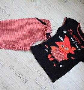 Домашний костюм с совой и ночная рубашка с совами
