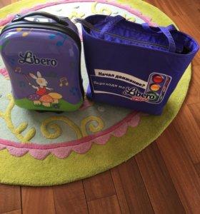 Новый Детский чемодан с сумкой