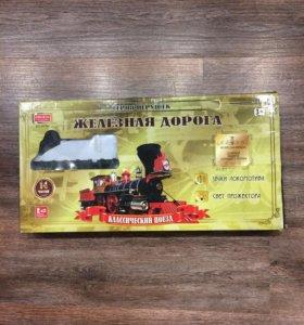 Железная дорога с поездом