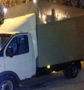 Перевозка грузов.