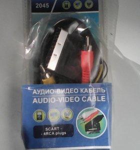 Переходник тюльпан SCART 4RCA plugs