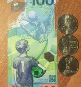Набор памятных монет к чм по футболу 2018