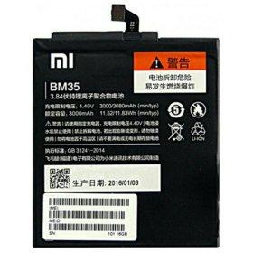 аккумулятор для Xiaomi MI 4C