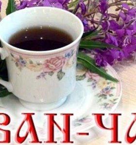Копорский чай(Иван Чай)
