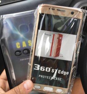 Чехол и стекло для Samsung S7 edge