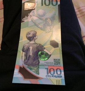 Новые купюры 100 рублей