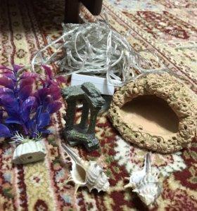 Подсветка и аксессуары для аквариума + камни