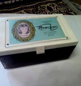 Продам сувенирный набор для завивки волос