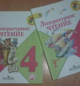 Учебники литературы 4 класс