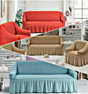 Еврочехлы, чехол на диван и кресла